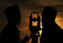 Photo of Ini Titik Pantau Rukyatulhilal Ramadan 1442 H di Seluruh Indonesia Senin Besok, Ada Kaltim Juga